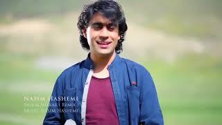 آهنگ افغانی شاد 1 《هاشمی》