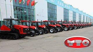 Трактора ЮТО (YTO) - Выставка Техники из Китая. Херсонмаш.