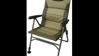 Рибальське крісло коропове Helios HS BD620 10050 6