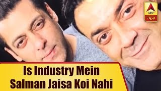 Race 3: Is Industry Mein Salman Jaisa Koi Nahi, Says Bobby Deol | ABP News