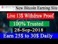 Cryptocoin Trade Free Bitcoin Earning Website 2018 || Earn 25$ to 30$ Daily Live Withdrawal Proof