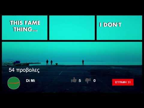 Download R.E.M. - E-BOW THE LETTER