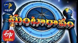 2nd Dec '19 | Ghantaravam 7 PM | ETV Andhra Pradesh | ETV Win