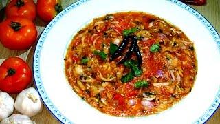 শীতের টমেটো দিয়ে রসুন টমেটোর ভর্তা | Perfect Garlic Tomato Vorta | Bangladeshi Tomato Vorta Recipe|