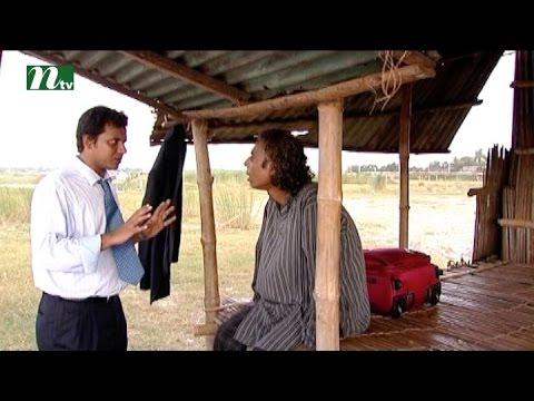 Bangla Natok   Houseful (হাউস ফুল) | Episode 110 | M.Karim & S. Shimu | Drama & Telefilm