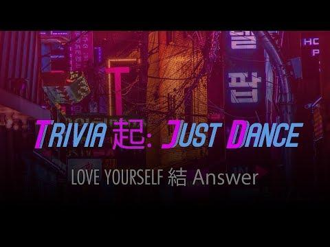 [LEGENDADO PT-BR] BTS (방탄소년단) TRIVIA: JUST DANCE