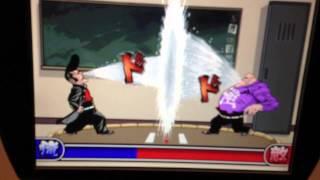 Pee Play: Tokyo Urinal Video Game
