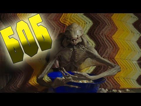 Мультфильм калейдоскоп ужасов