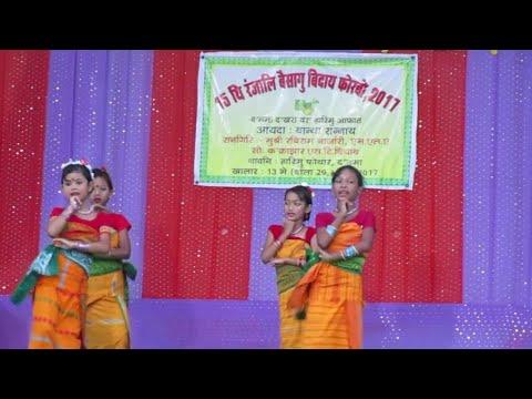 Jiri jiri bwhwilangnai(Bodo children dance)