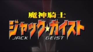 Majin Kishi Jack Geist OP