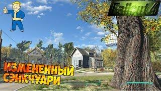 Fallout 4 Обзор мода Sanctuary New Town 1.0 ( Nexus Mods ) / Новая версия Сэнкчуари ( пока сыро )