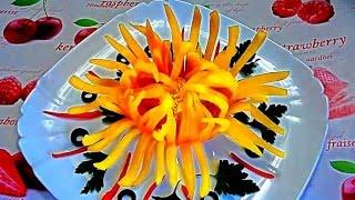 Оформление блюд. Хризантема из перца! Цветок из перца! Карвинг перца!