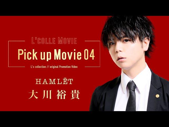 club HAMLET 大川裕貴PV