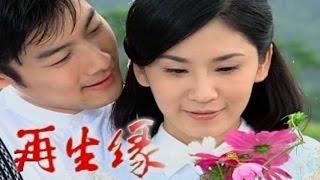 Taiwan Hokkien Drama