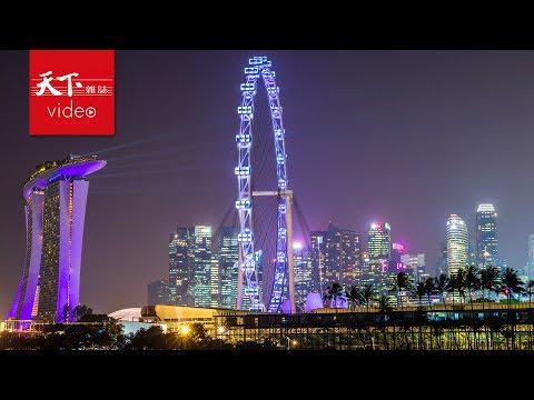 世界最聰明的國家—新加坡