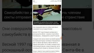 """Обзор статьи ВВС NEWS русская служба """"Апокалипсис сегодня: несбывшиеся предсказания."""