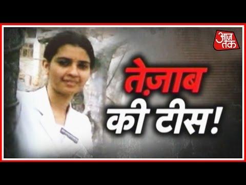 Vardaat: Women's Special Court Finds Man Guilty Of Throwing Acid On Delhi Girl
