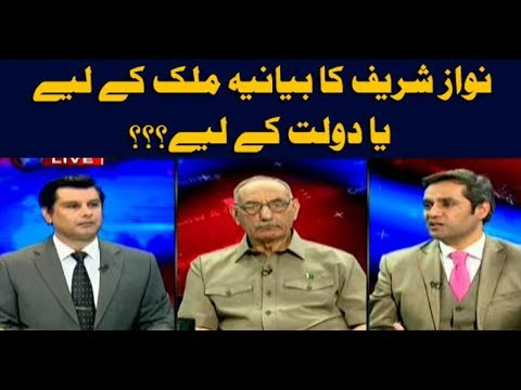 Power Play - 16th May 2018 - Ary News