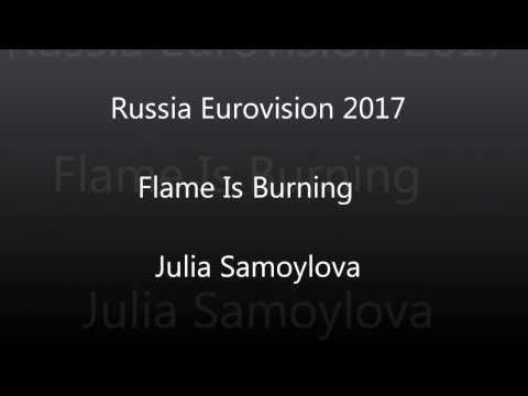 Winner Russia Eurovision 2017 lyrics