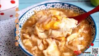 蛋素 簡單 快速 家常菜【三分鐘醬香滑蛋 】ღ 開心料理