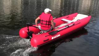 Saturn 12' Inflatable Catamaran NC365 with 55lbs Electric Motor.