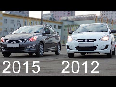 Отзывы и Тест-Драйв Hyundai Solaris - поломки и неисправности, сравнение годов выпуска