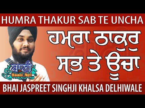 Hamra-Thakur-Bhai-Jaspreet-Singhji-Khalsa-Delhiwale-Faridabad-Gurbani-Kirtan-2019