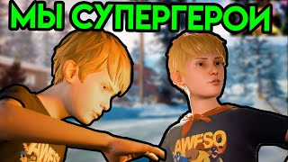 The Awesome Adventures of Captain Spirit | Мы Супергерои