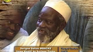 Best Of Serigne Saliou Mbacké  5e Khalif de Cheikh Ahmadou Bamba Magal 2003