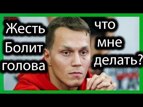 Бой ДАЦИК vs ТАРАСОВ | ПОЗВАЛИ НА UFC | Артём гонит гусей.