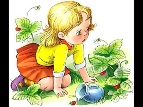 СЛУШАТЬ Детские сказки - Дудочка и кувшинчик