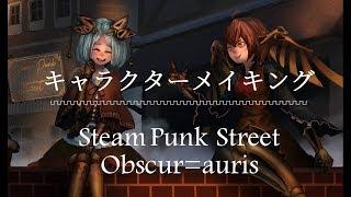 初めてのことで胃が痛い。 イラストレーターryosios制作のゲーム「steam...