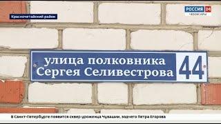 В деревне Березовка Красночетайского района появилась новая улица