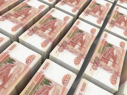 Обвал рубля-2018. Что происходит? - Смотреть видео онлайн