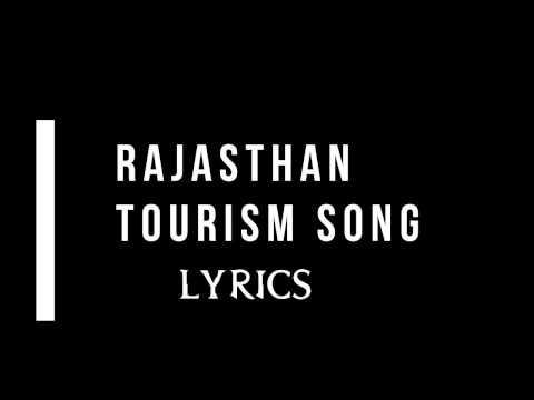 RAJASTHAN TOURISM SONG WITH LYRICS (MAATI)