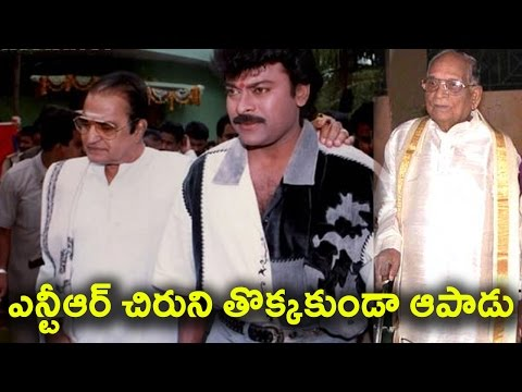Sr.Ntr Gave Chance To Chiranjeevi For Raising In Industry || TFC