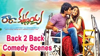 Ra Ra Krishnayya Back 2 Back Comedy Scenes - Sundeep Kishan, Regina Cassandra