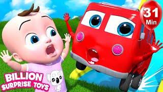 Bus Bus Little bus | +More Nursery Rhymes & Kids Songs | Learn with BST