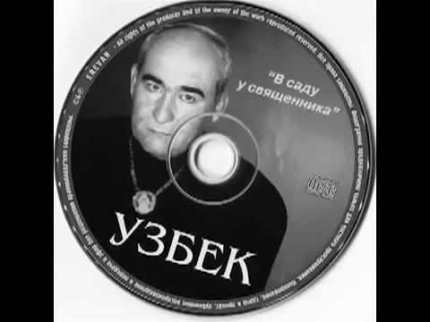 Поёт Hovhannes Atkozyan(Uzbek)-Qaravan Anckacav(Mugham)