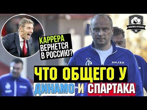 Хохлов ушел   Соболев vs Шомуродов   «Убийство» Уфы
