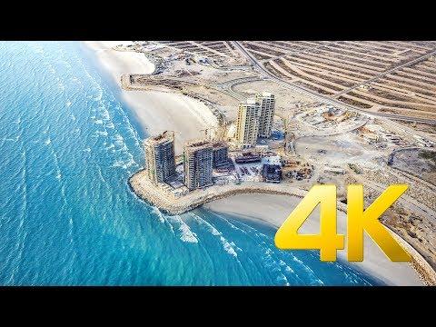 Crescent Bay Emaar (Aerial View) - Karachi - 4K Ultra HD - Karachi Street View
