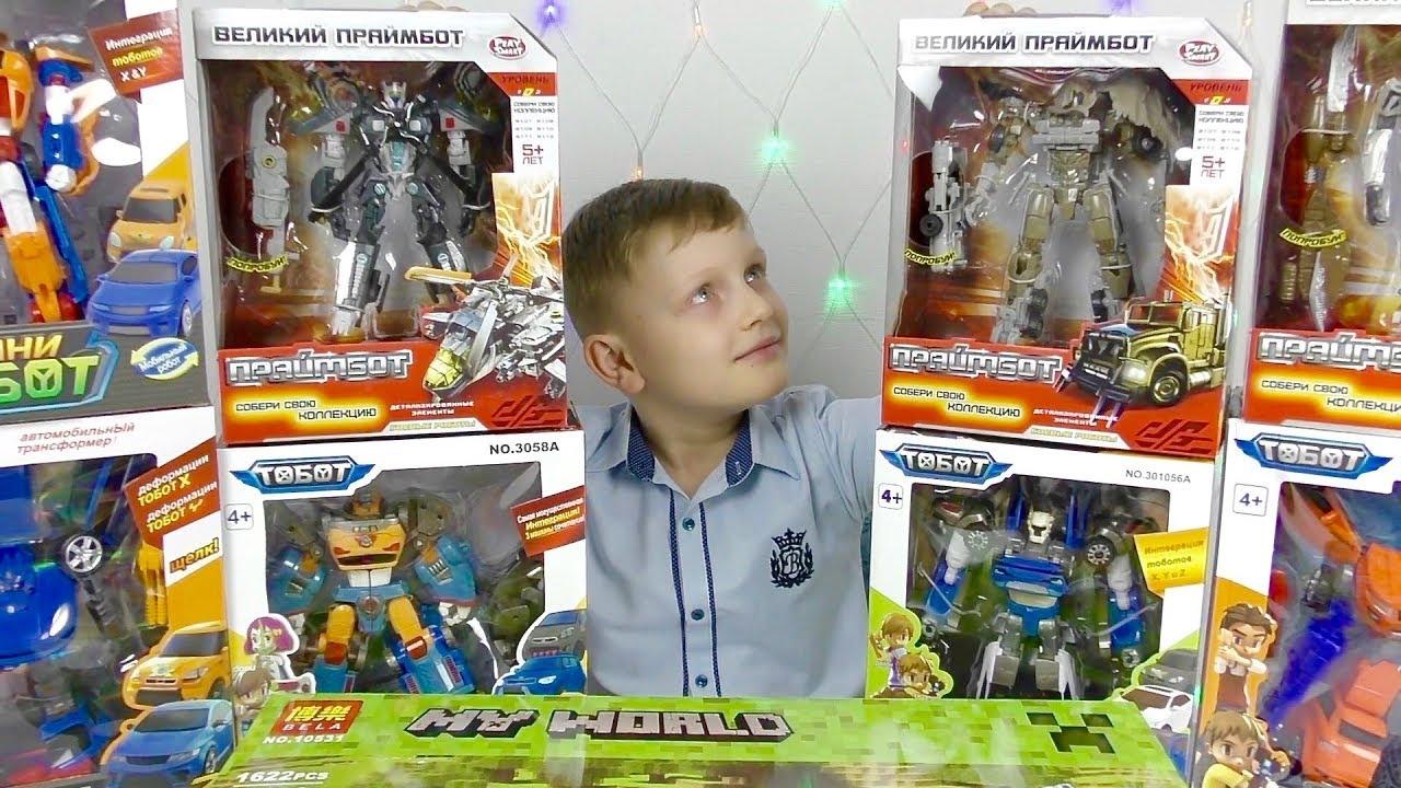 Трансформеры Автоботы Оптимус Прайм и Лига Справедливости Игрушки из Мультика для детей про Машинки