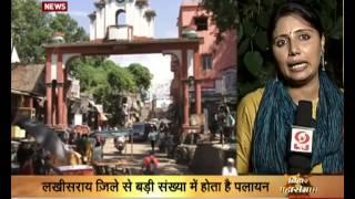 Rannkshetra: Bihar Ka Mahasangram (Kaimur, Lakhisarai Special)