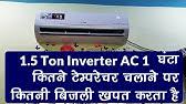 Inverter Ac Vs Non Inverter Ac Full Explained Hindi Youtube