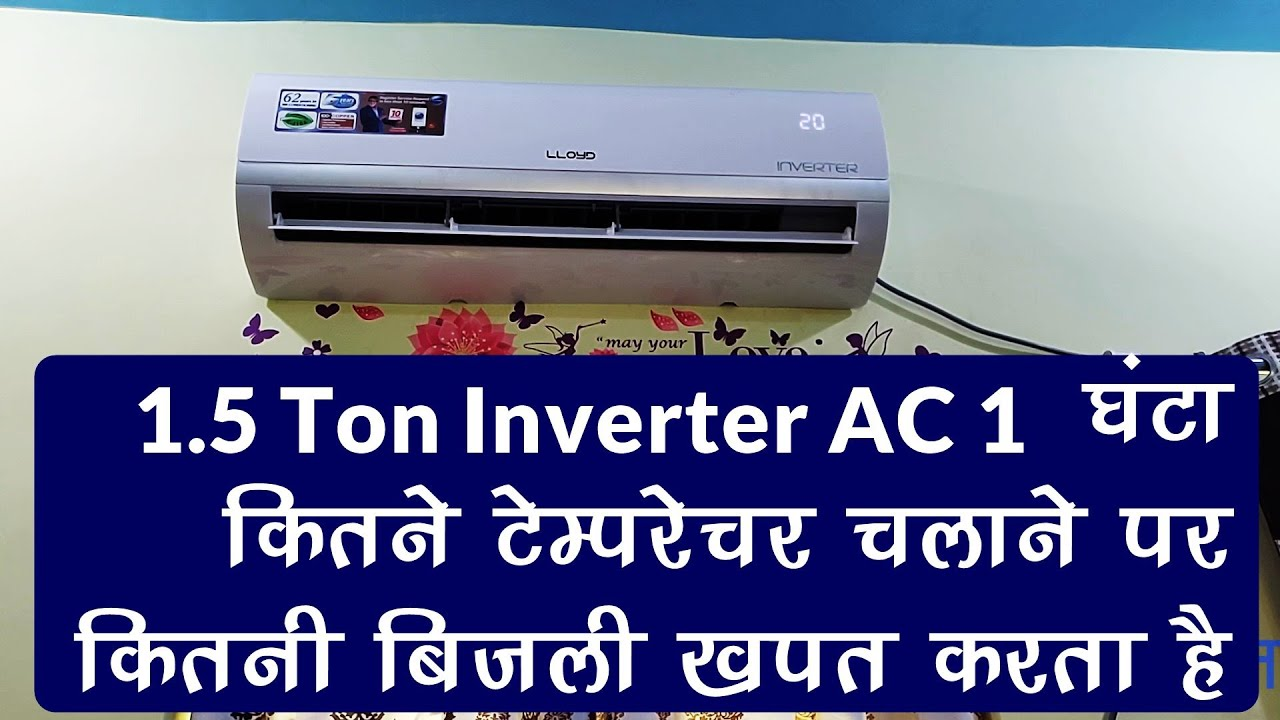 How Much Electricity Units Is Used By A 1 5 Ton Inverter Split Ac Hindi Urdu Youtube