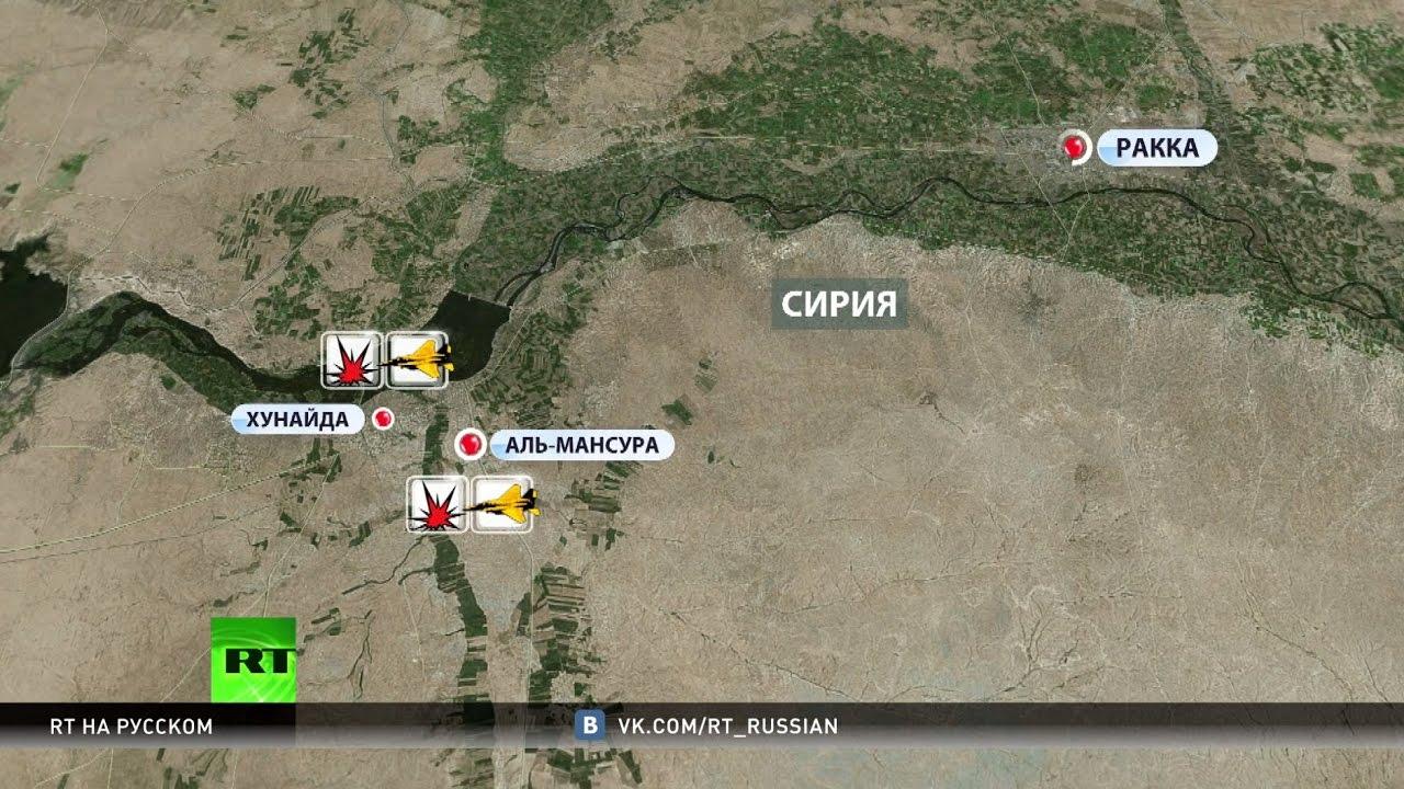 Очередной авиаудар коалиции во главе с США: 15 погибших мирных жителей в Ракке