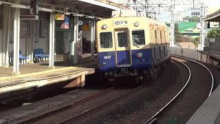 阪神電鉄 尼崎駅、大物駅