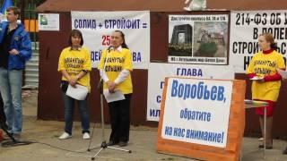 видео Новостройки в Котельниках: 11 объектов от застройщика