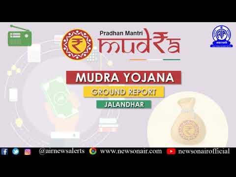 299#GroundReport on Pradhan Mantri Mudra Yojana (English): From  Jalandhar, Punjab.