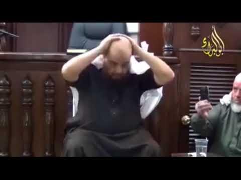 Self diagnose ruqyah to check jinn, jadu, sihr, aaseb, black magic, ayn (nazar e bad, evil eye) thumbnail